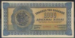 Ref. 2493-2916 - BIN GREECE . 1941. GREECE 1000 DRACHMA 1941 - Grèce