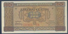 Ref. 2492-2915 - BIN GREECE . 1941. GREECE 100 DRACHMA 1941 - Grèce