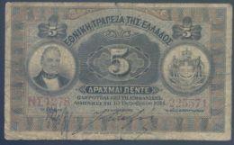 Ref. 2477-2900 - BIN GREECE . 1914. GREECE 5  DRACHMAS 1914 - Grèce