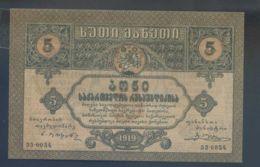 Ref. 2409-2832 - BIN GEORGIA . 1919. GEORGIA 5 ROUBLES 1919 - Georgië