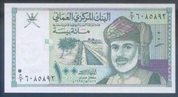Ref. 2381-2804 - BIN OMAN . 1995. OMAN 100 BAISA 1995 - Oman