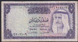 Ref. 2179-2602 - BIN KUWAIT . 1968. KUWAIT 1/2 DINARS 1968 - Kuwait