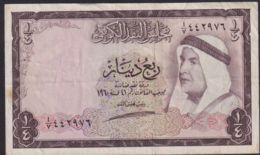 Ref. 2177-2600 - BIN KUWAIT . 1961. KUWAIT 1/4 DINAR 1961 - Kuwait