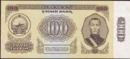 Ref. 1947-2370 - BIN MONGOLIA . 1981. MONGOLIA 100 TUGRIK 1981 - Mongolia