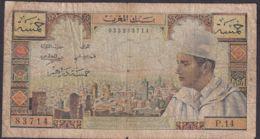 Ref. 1802-2225 - BIN MOROCCO . 1960. MAROC 5 DIRHAMS 1960 - Maroc