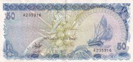 Ref. 1748-2171 - BIN MALDIVES . 1983. MALDIVAS 50 RUFIYAA 1983 - Maldives