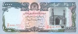 Ref. 931-1353 - BIN AFGHANISTAN . 1993. AFGANIST�N 10000 AFGHANIS 1993 - Afghanistan