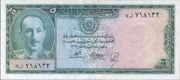 Ref. 906-1328 - BIN AFGHANISTAN . 1948. AFGANISTAN 5 AFGHANIS 1948 - Afghanistan