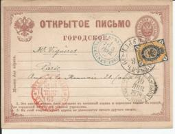 Entier Postal Avec Compl Affrt Entrée ERQUELINES   3 Fev 1878  Pour Paris SUP - 1857-1916 Empire