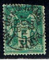 3FRANCE 905 // YVERT 75 I // 1876-78 - 1876-1878 Sage (Type I)