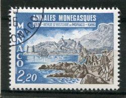 MONACO  N°  1531  (Y&T)  (Oblitéré) - Monaco