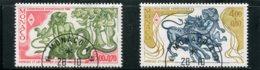 MONACO  N°  1545 Et 1546  (Y&T)  (Oblitéré) - Monaco