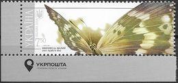 Vli84 Ukraine 1 Stamp MNH-neuf - Papillons