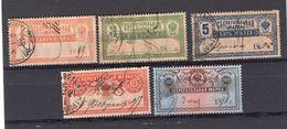 RUSSIA YR 1918,SC AR4 TYPE,MI 127 XI TYPES,USED,POSTAL SAVINGS, 5 STAMPS - 1917-1923 Republic & Soviet Republic