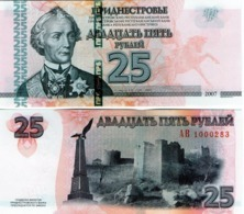Transnistria - 25 Rubles 2007 2012 AUNC Lemberg-Zp - Moldavie