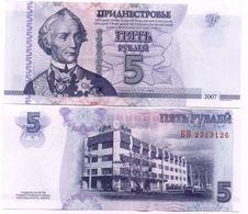 Transnistria - 5 Rubles 2007 2012 UNC Lemberg-Zp - Moldavie