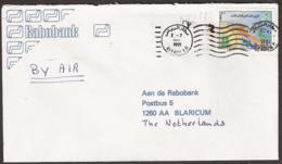 Saudi Arabie -Letter RIYADH A.P 1991 To The Netherlands - Arabic Cancelation And Western Cancelation. - Saudi Arabia