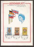 BRD 1978 - Gedenkblatt Staatsbesuch Queen Elizabeth - [7] Federal Republic