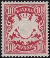 Bayern  .    Michel    .    56 Y     .      *     .    Ungebraucht Mit Gummi - Bavaria