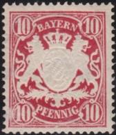 Bayern  .    Michel    .   56 X     .      *     .    Ungebraucht Mit Gummi - Bavaria