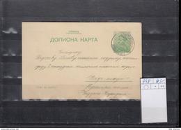 Serbien Michel Cat.No.  Postal Stat Used P68 - Serbien