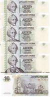 Transnistria - 5 Pcs X 10 Rubles 2007 ( 2012 ) UNC Lemberg-Zp - Moldavie