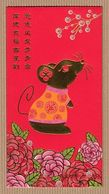 BCC Chinese New Year 'DBANK' YEAR Of The RAT CHINOIS Red Pockets Red CNY 2020! - Cartas Perfumadas