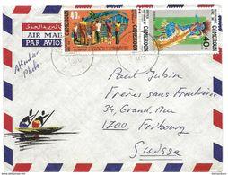127 - 16 - Enveloppe Envoyée Du Cameroun En Suisse 1976 - Cameroon (1960-...)