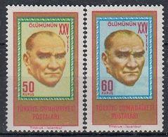 TURKEY 1894-1895,unused - 1921-... Republic