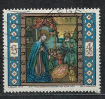 1984    Christmas Altar Piece, Ancient Aggsbach High Altar -  Yt 1626 - Unificato 1627 - Mi 1798 - 1945-.... 2ème République