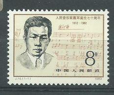200035786  CHINA  YVERT  Nº  2500  **/MNH - 1949 - ... People's Republic