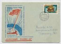 NORTH POLE 20 Drift Station Base Polar ARCTIC Mail Cover USSR RUSSIA RARE - Estaciones Científicas Y Estaciones Del Ártico A La Deriva
