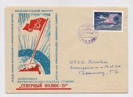 NORTH POLE 21 Drift Station Base Polar ARCTIC Mail Cover USSR RUSSIA Bird Sea Gull RARE - Estaciones Científicas Y Estaciones Del Ártico A La Deriva