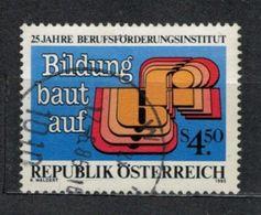 1985   25 Years Promotion Centre (BFI) -  Yt 1633 - Unificato 1633 - Mi 1804 - 1945-.... 2ème République