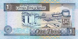 KUWAIT P. 25a 1 D 1994 UNC - Kuwait