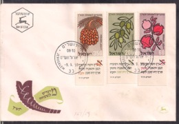 Israel - 1959 -  Grenades - Olives - Dattes - Cygnus - Other