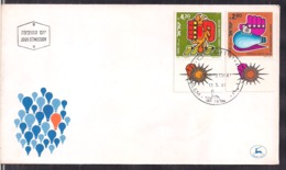 Israel - 1981 -  FDC - Conservation De L'énergie - Cygnus - Milieubescherming & Klimaat