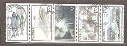 Sweden: Full Set Of 5 Used Stamps In A Strip, Marine Resurch, 1979, Mi#1082-1086 - Suède
