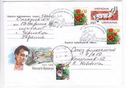 Ukraine To Moldova  , 2001 , Singer N.iaremciuc , Musice , Special Cancel - Ucrania