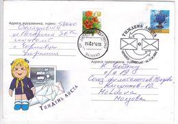 Ukraine To Moldova  , 2002 , Letter Week , Special Cancel - Ucrania