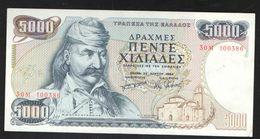 GREECE   5000   1984 - Grèce