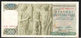 GREECE   500   1968 - Grecia