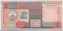 KUWAIT P. 26a 5 D 1994 AUNC - Koeweit