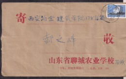 China - 1988 - Lettre - Circulee - Cygnus - 1949 - ... People's Republic