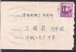 China - 1986 - Lettre - Circulee - Cygnus - 1949 - ... People's Republic