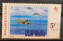 WALLIS & FUTUNA - MNH**   - 1994 - # 664 - Wallis Y Futuna