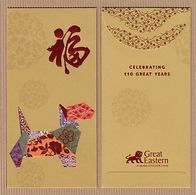 BCC Chinese New Year 'GREAT EASTERN' 1/2 YEAR Of The DOG CHINOIS Red Pockets Red CNY 2018! - Cartas Perfumadas
