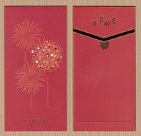 BCC Chinese New Year 'LANEIGE' 2/3 YEAR Of The RAT CHINOIS Red Pockets Red CNY 2020! - Cartas Perfumadas
