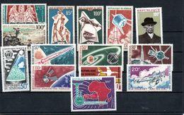 H1-6 Sénégal Poste Aérienne Entre N° 39 Et 64 ** - Senegal (1960-...)