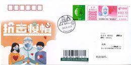 China 2020 Beijing Fight Epidemic(Covid-19) Register  Entired Commemorative Cover - 1949 - ... Repubblica Popolare
